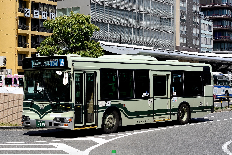 Kyotoshi_339