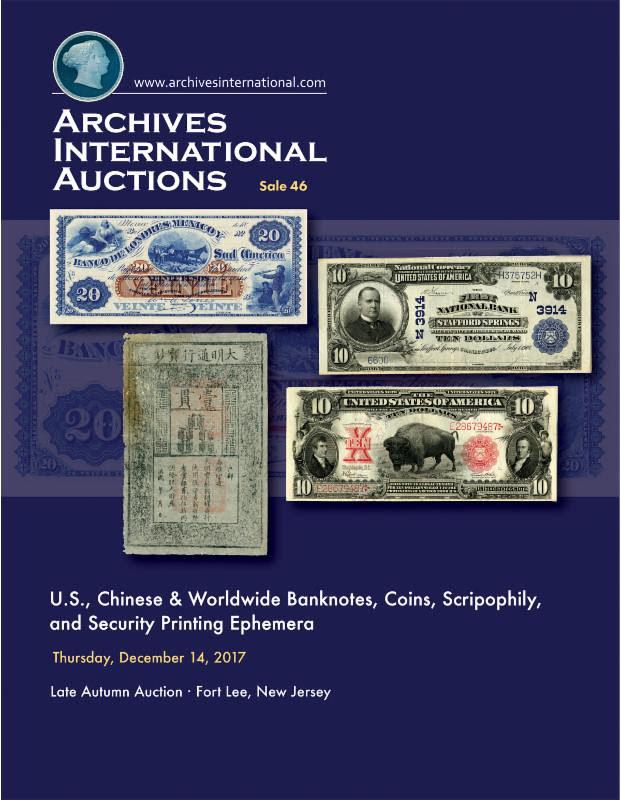 AI 2017-12 sale cover