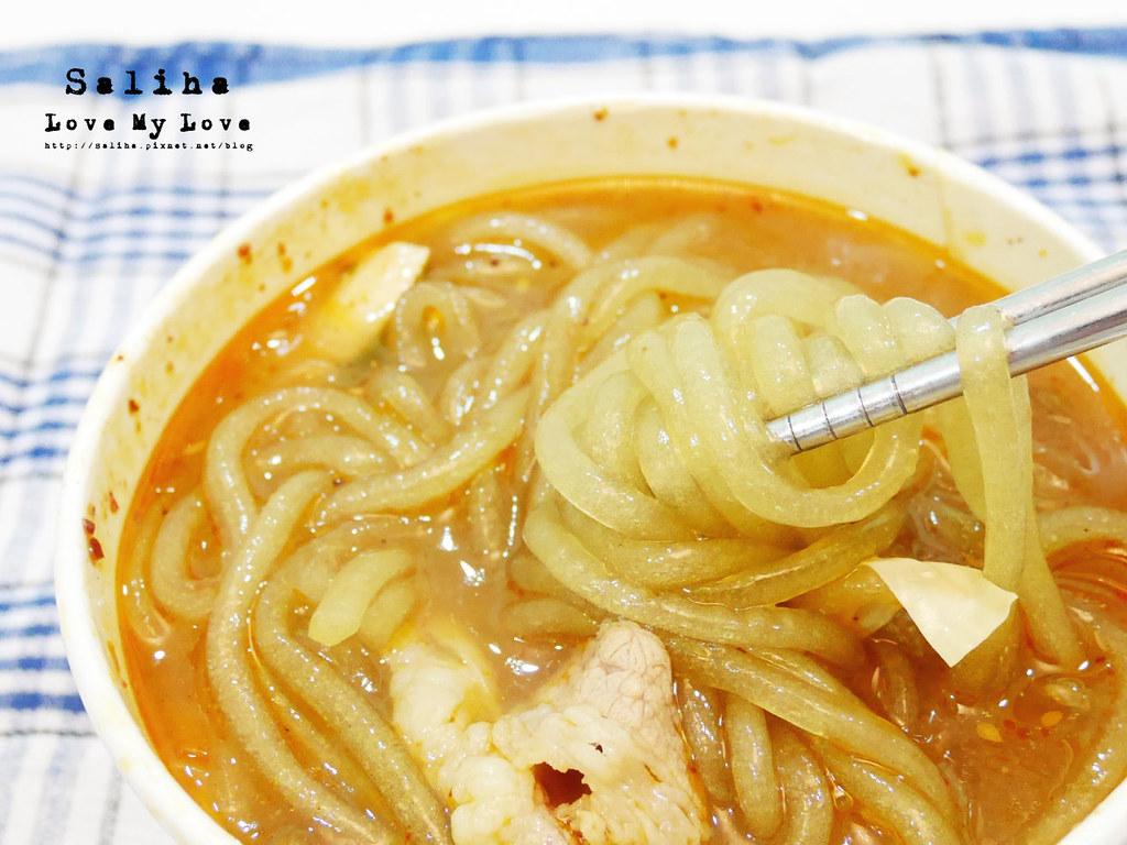 新店大坪林站大豐路必吃美食小吃餐廳推薦重慶酸辣粉 (1)