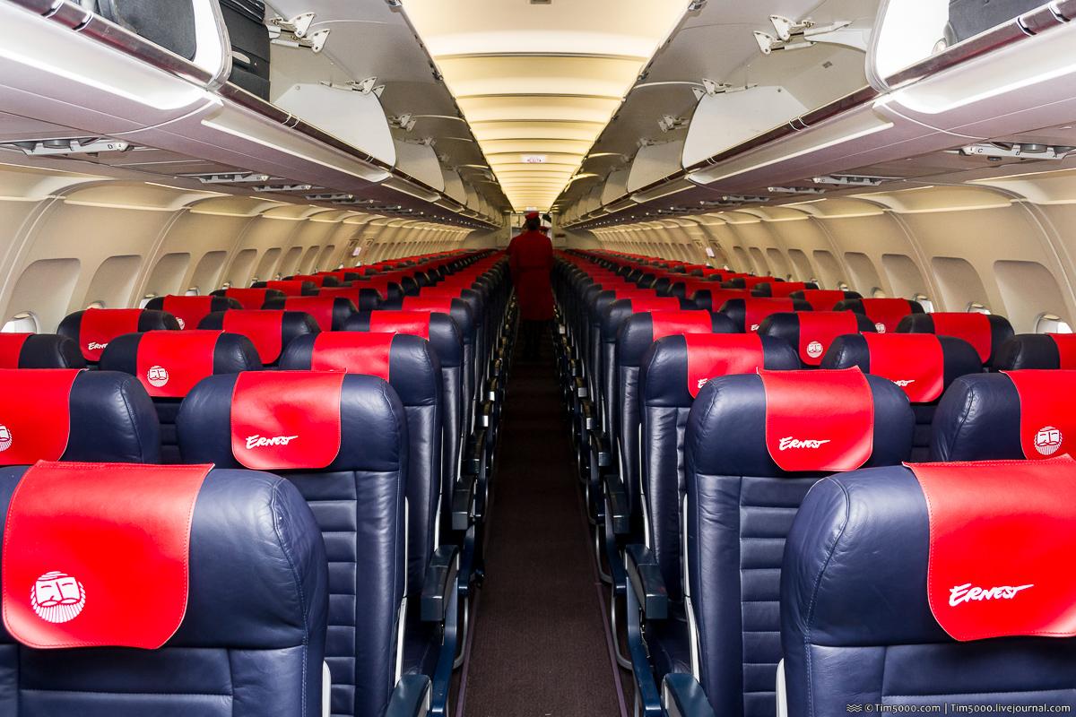 Ernest Airlines эконом класс