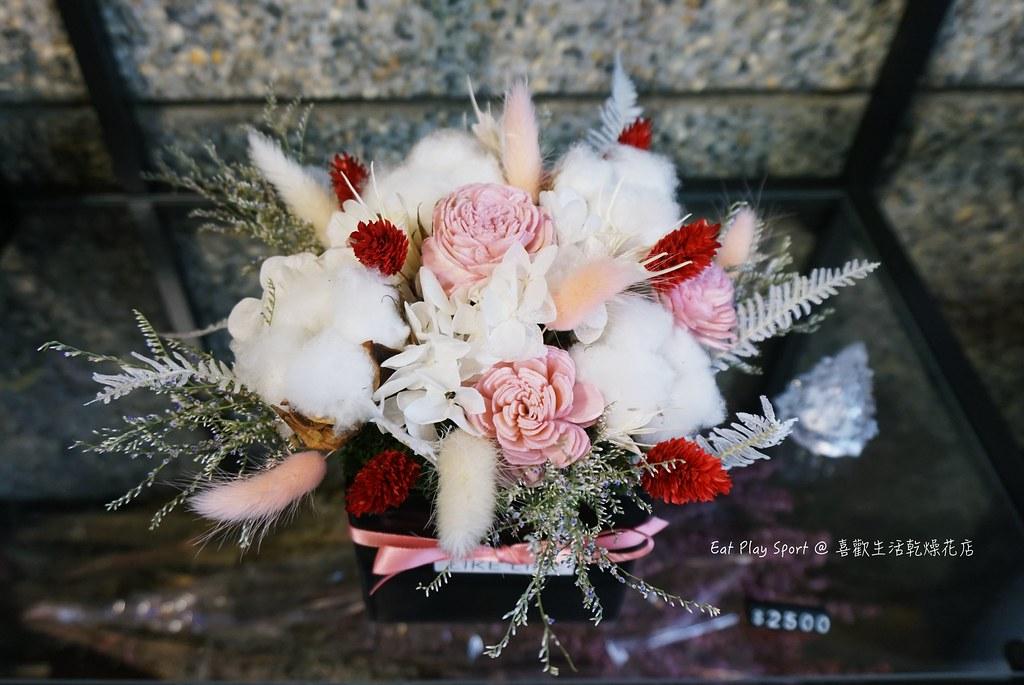 乾燥花盆栽,新娘小物推薦,新娘小物推薦
