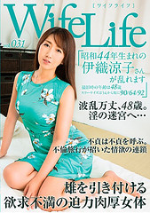 ELEG-031 WifeLife Vol.031 Iori Ryoko Who Was Born In Showa 44 Years Is Disturbed Age At Shooting Is 48 Years Three Sizes Are Sequentially Numbered From 90/64/92