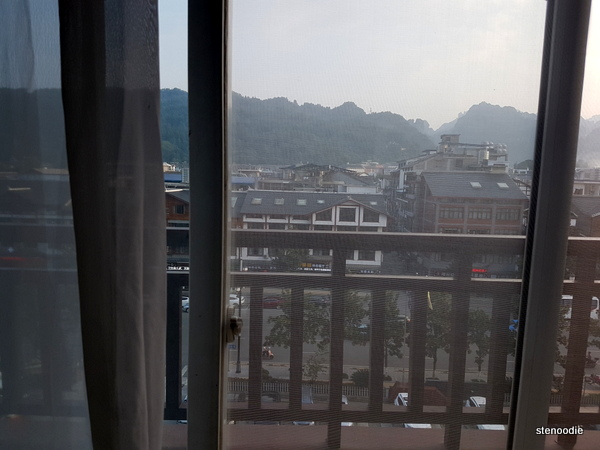 Jingxi International Hotel balcony