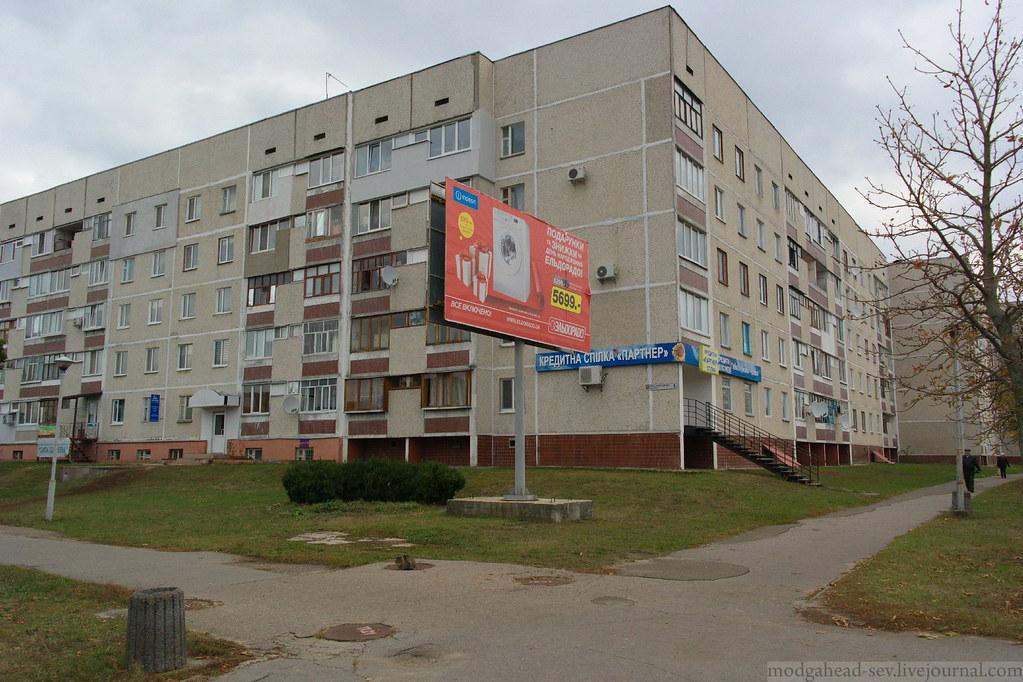 Slavutich-09
