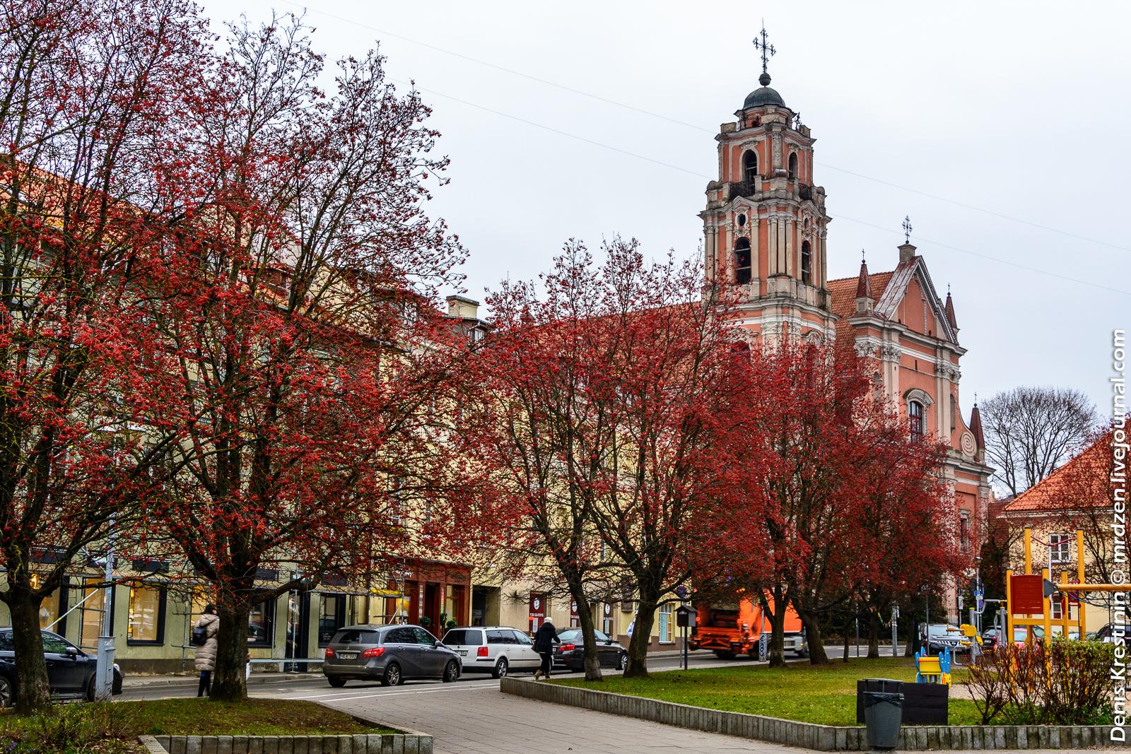 Вильнюс. Старый город. Церковь Всех Святых