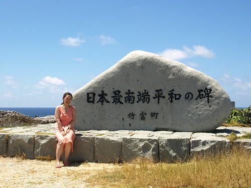 2013Okinawa4-Kohama, Taketomi, Hateruma, Kuroshima