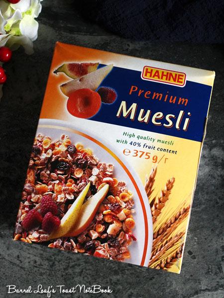 德國Hahne漢妮 多果乾穀片 hahne-muesli-40fruit (1)