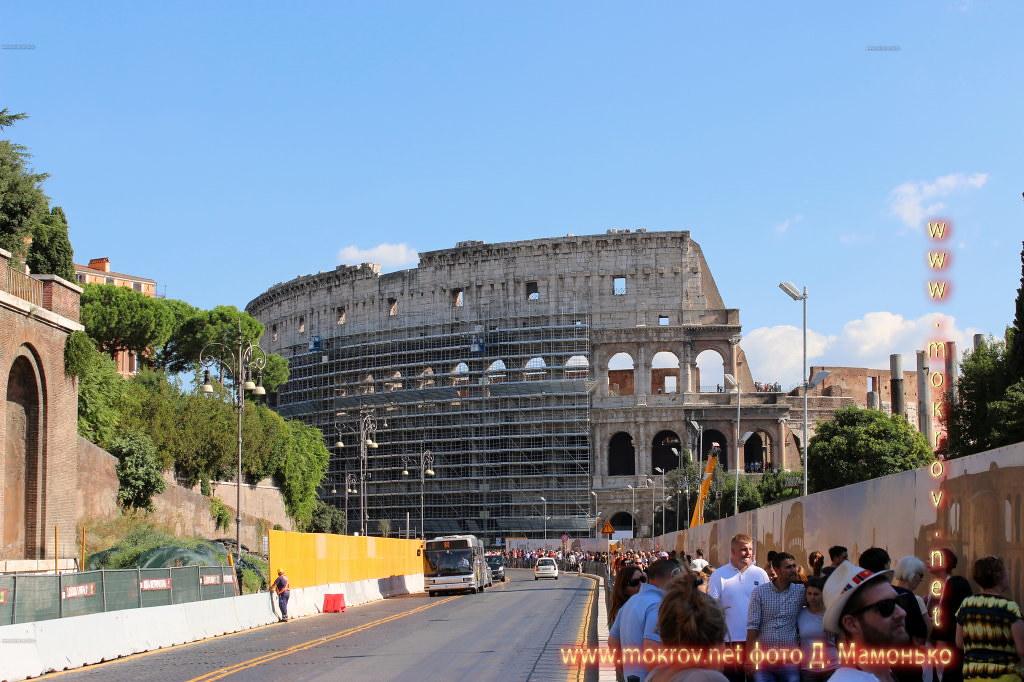 Рим — столица Италии прогулки туристов