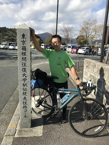 小田原を過ぎて箱根峠。斜度い旧道に入られた。箱根駅伝のランナー強すぎん?