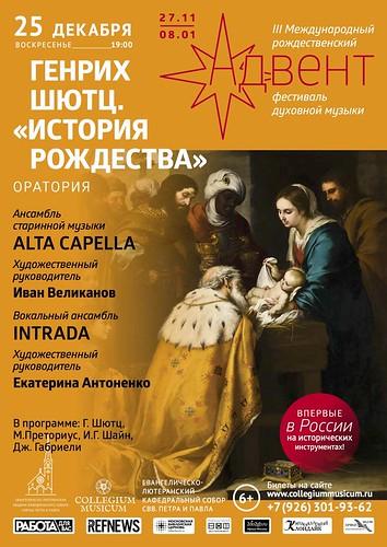 Heinrich SCHÜTZ. «Historia der Geburt Jesu Christi»