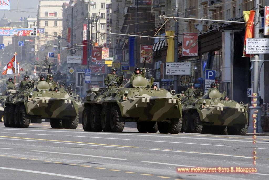 Военный парад 9 мая 2008 г. в Москве туристов с Фотоаппаратом