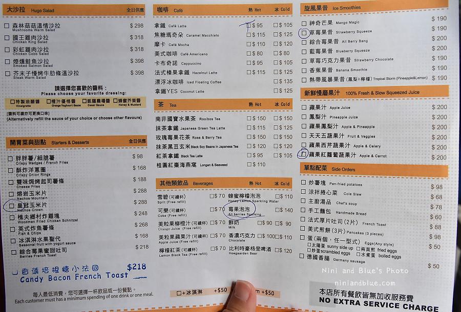 台中早午餐價位菜單奧樂美特18