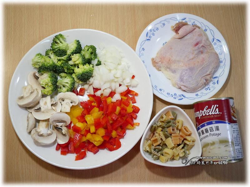 1126焗雞肉麵001