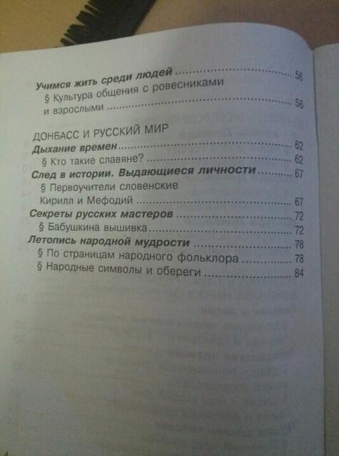 5lIqCKl63oM