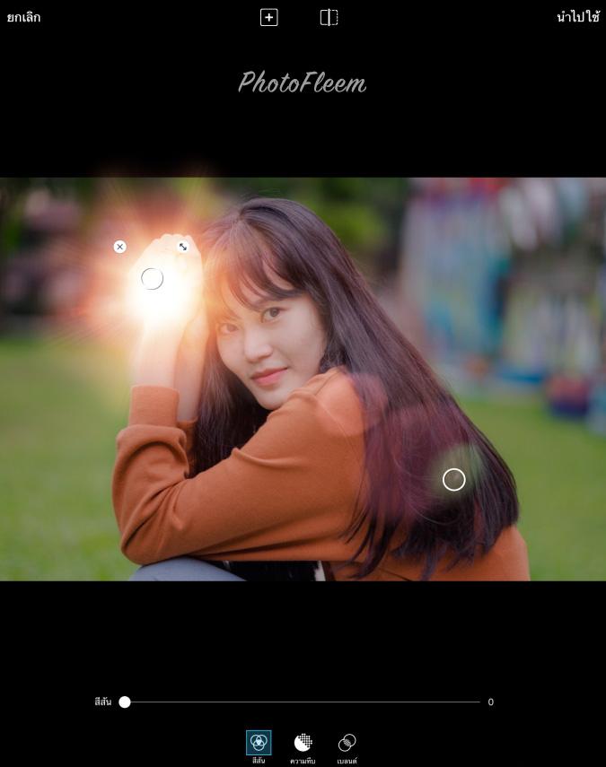 PicsArt Lens Flare