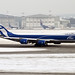 Small photo of AirBridge Cargo, VQ-BRJ, Boeing 747-8HVF