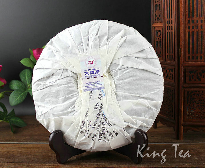 Free Shipping 2015 TAE DaYi ChunYuan Spring Round Bing Cake 357g China YunNan MengHai Chinese Puer Puerh Raw Tea Sheng Cha