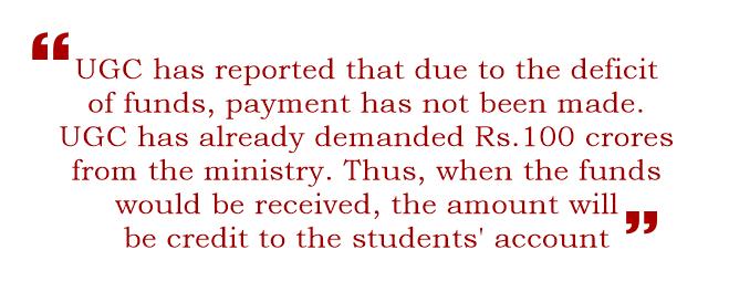 UGC Ishan Uday News