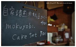 沖繩飴色食堂-12