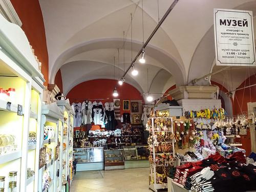 Lviv Rynok Meydanı Hediyelik Eşyalar Müzesi