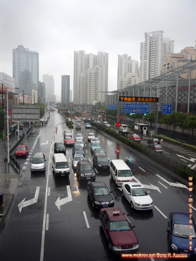 Город Шанхай фото