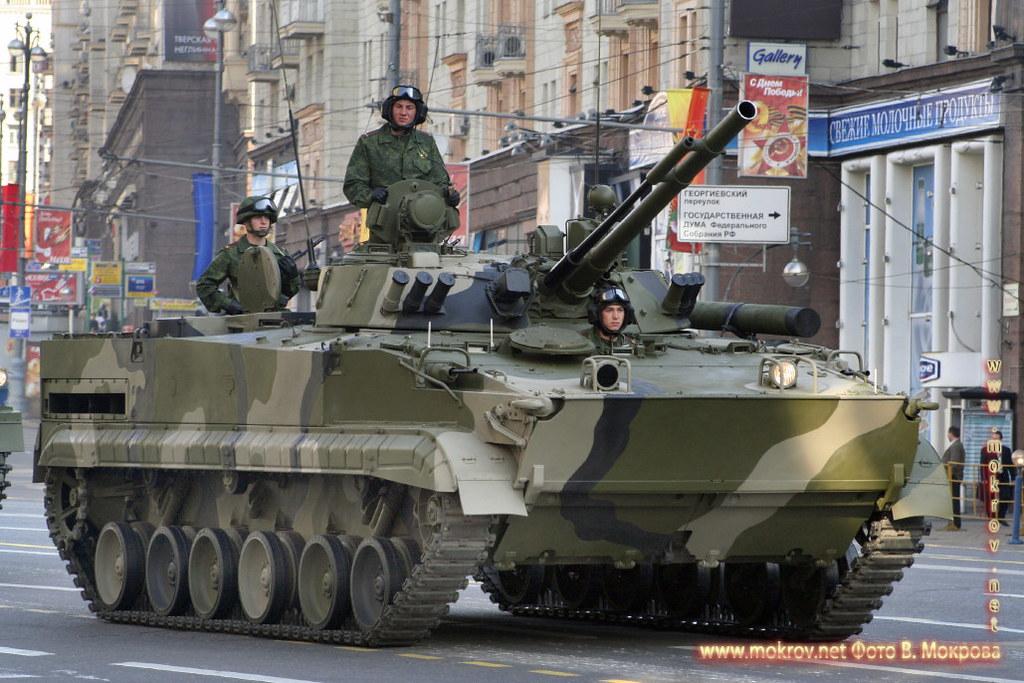 БМП-3 (Боевая Mашина Пехоты - 3).