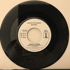 GRACE JONES:SLAVE TO THE RHYTHM(RECORD SIDE-B)