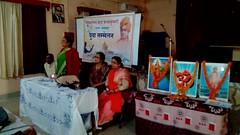 भागलपुर में युवा सम्मेलन