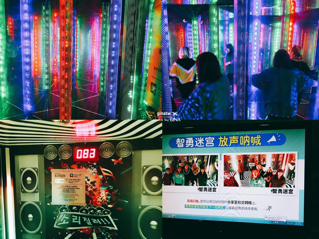 【愛來魔相藝術館.智勇迷宮】首爾仁寺洞室內景點.韓國超火的黑白咖啡廳.附交通地圖+ 韓劇你為我著迷 韓綜JESSICA & KRYSTAL拍攝地 @GINA環球旅行生活|不會韓文也可以去韓國 🇹🇼