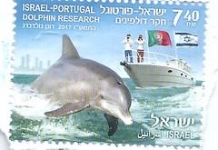 11740957455 Israel Jewish Stamp