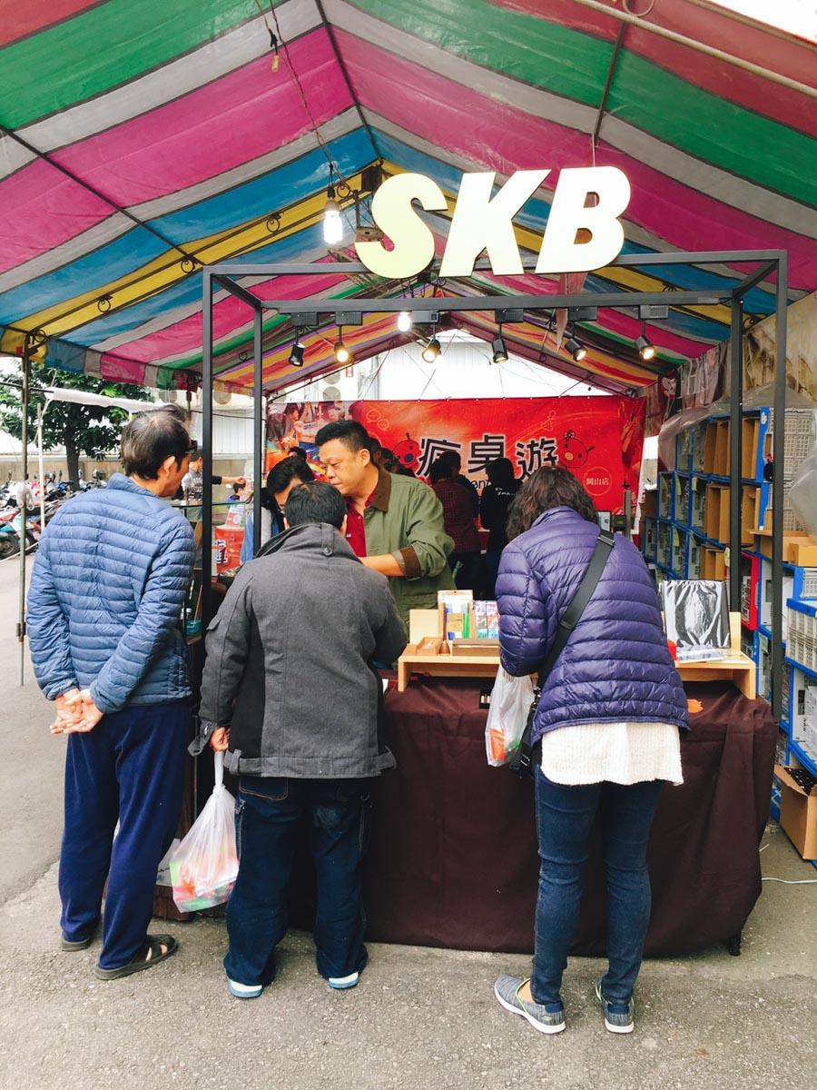 SKB高雄拍賣會-2