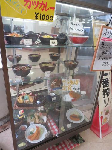 金沢競馬場の不二家大食堂のメニューショーケース