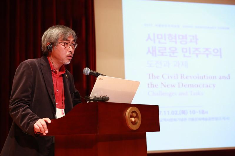 2017 서울민주주의포럼 (SDF)