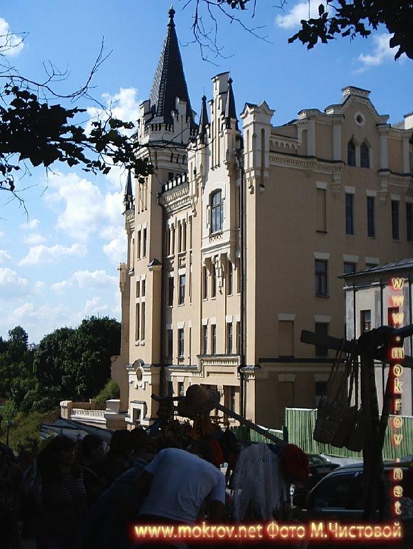 Город Киев фото достопримечательностей