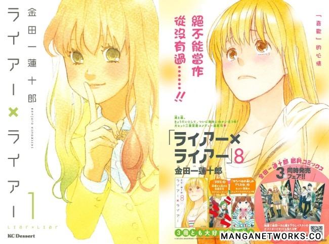24666147938 f8658fedbd o d TOP 10 Nữ Mangaka thú vị nhất do độc giả Nhật Bản bình chọn
