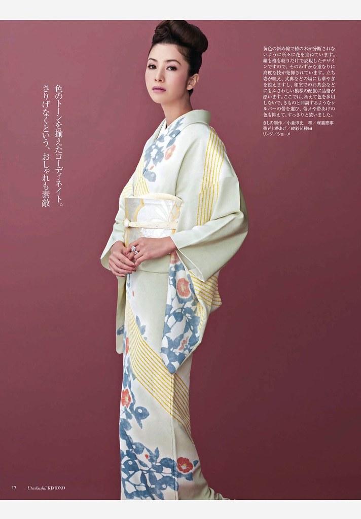 Люди в кимоно IMG_6599