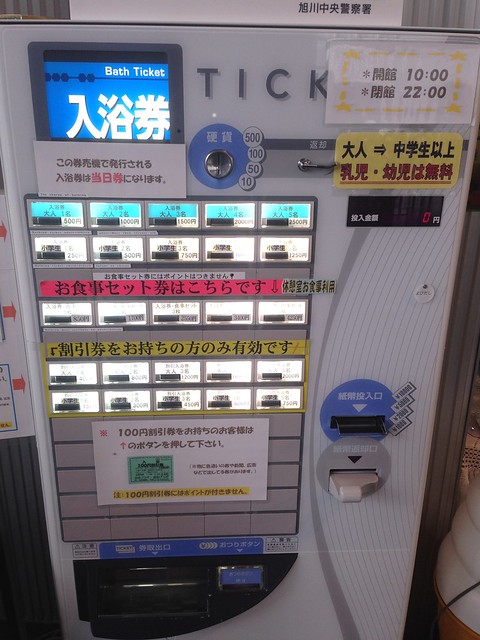 hokkaido-pippu-yuyupippu-menu-02
