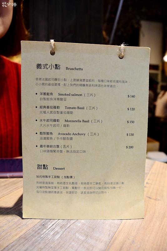 光權菜單板橋早午餐推薦光正街板橋車站美食 (21)