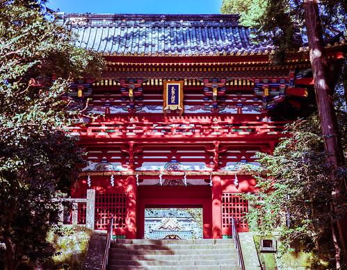 久能山東照宮 (Kunozan Tosho-gu)