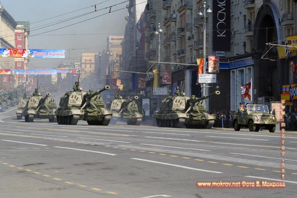 Военный парад 9 мая 2008 г. в Москве живописные и необычные фотографии