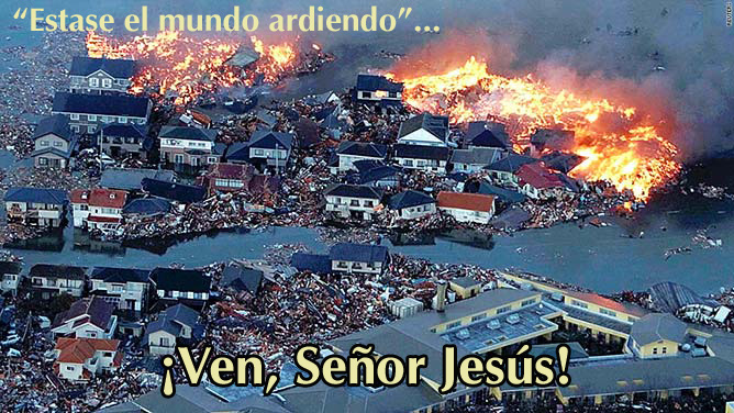 Ven, Señor Jesús