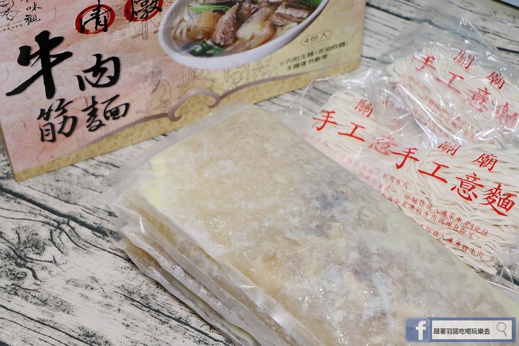 十味觀清燉牛肉筋麵07