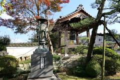 Photo:Statue of Shinran at Saifukuji (西福寺) By Greg Peterson in Japan