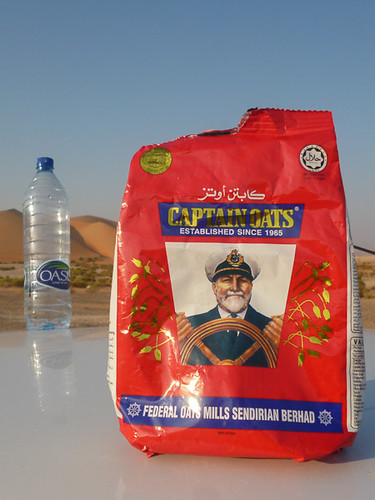 Captain Oats UAE