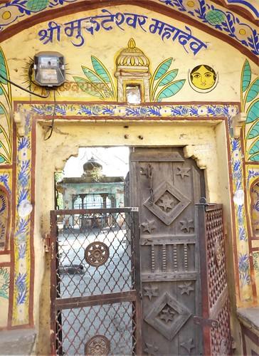 i-bundi 1-Nawal Sagar (10)