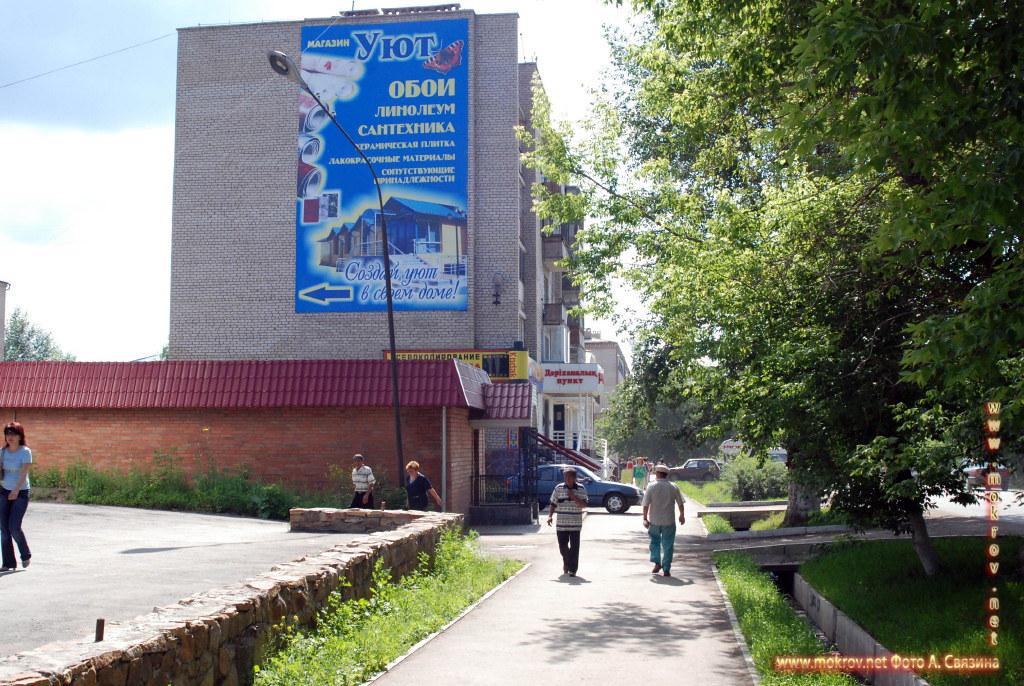 Город Щучинск фотографии