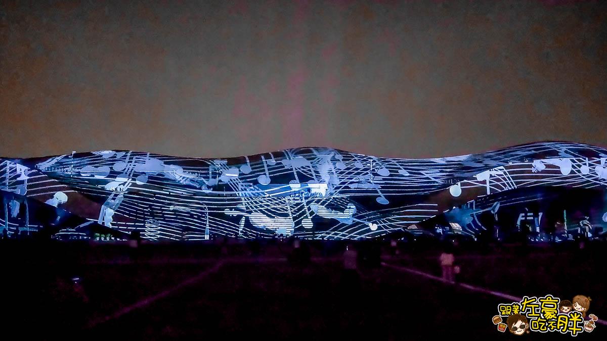 衛武營3D光雕秀-3