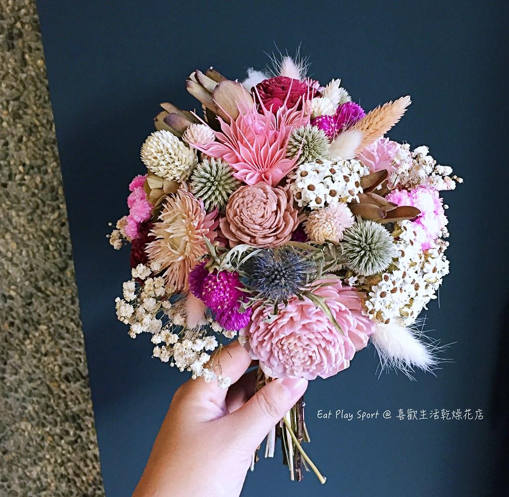 歐式捧花,捧花推薦,新娘捧花推薦