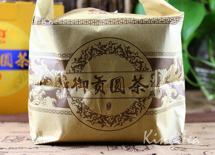 Free Shipping 2015 TAE DaYi YuGongYuanCha Royal Cake  China YunNan MengHai Chinese Puer Puerh Ripe Tea Cooked Shou Cha Premium