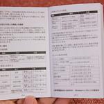 Bluetooth ヘッドフォン HD501 開封レビュー (9)